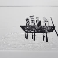 4 Men in a Boat - Embossed intaglio print